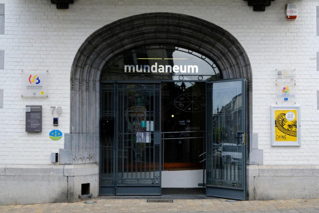 Vue extérieure du centre Mundaneum à Mons, Belgique